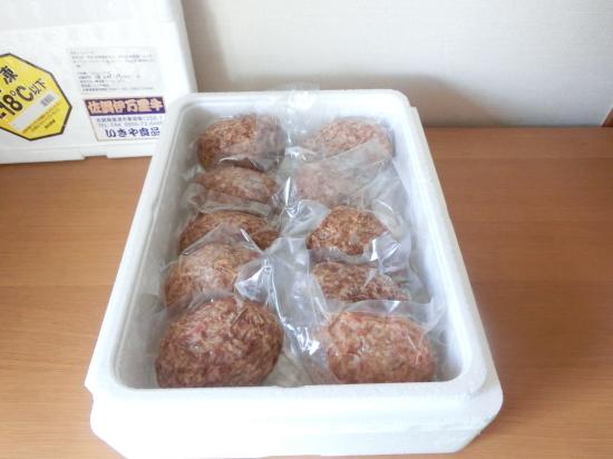 いきや食品ハンバーグ