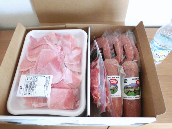 肉バラエティセット