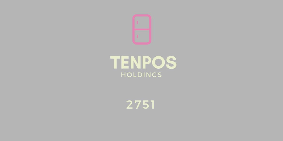 テンポスホールディングス