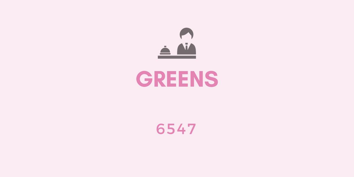 グリーンズ