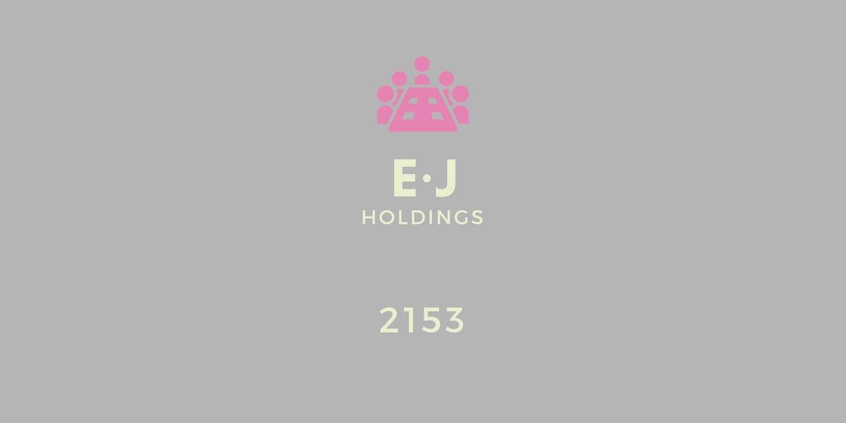 E・Jホールディングス