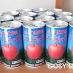 中野市りんごジュース