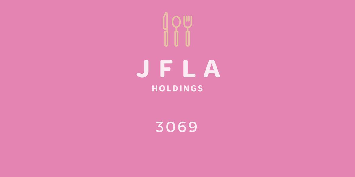 JFLAホールディングス