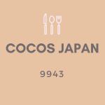 ココスジャパン