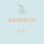 サイゼリヤ