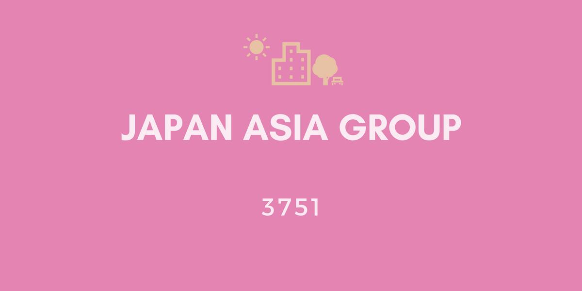日本アジアグループ