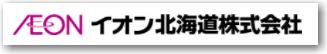 イオン北海道