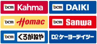 DCMホールディングスグループ企業