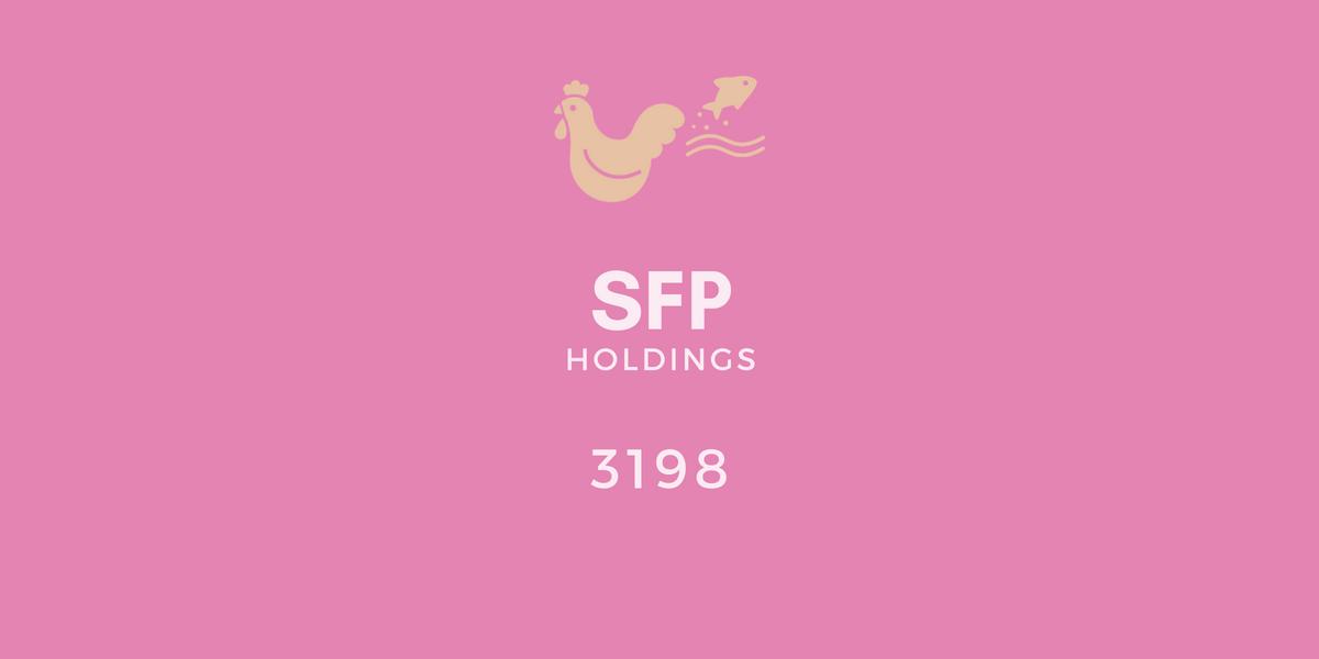 SFPホールディングス