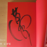 萬田久子さんの本サイン
