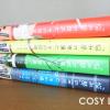 学研ホールディングス【9470】から株主優待『悩み部シリーズ』到着!
